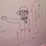 CODE-V 日本デビュー7周年